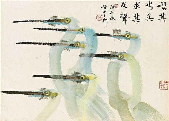 Cranes, 1978 - Huang Yongyu