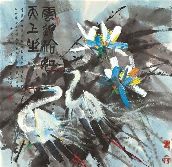 Lotus and Herons, 1984 - Huang Yongyu