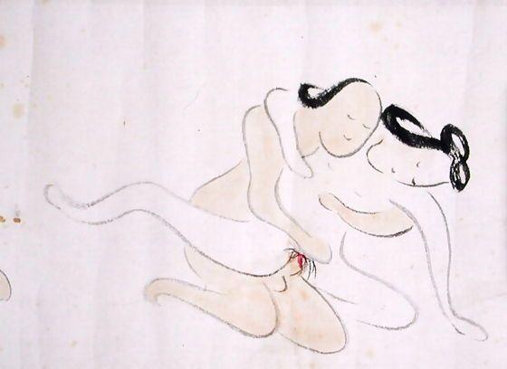 A Shunga - Іке но Тайґа