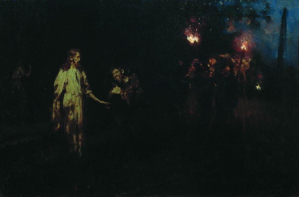 Jesus Christ in the Garden of Gethsemane Ilya Repin WikiArtorg