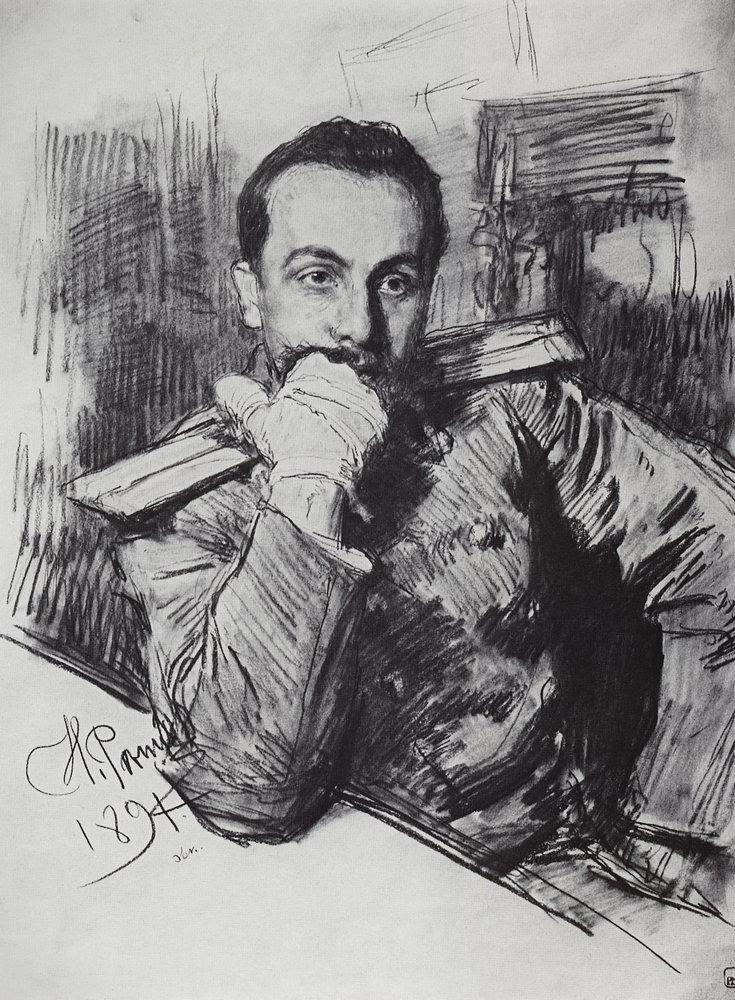 Portrait of V.A. Zhirkevich, 1891