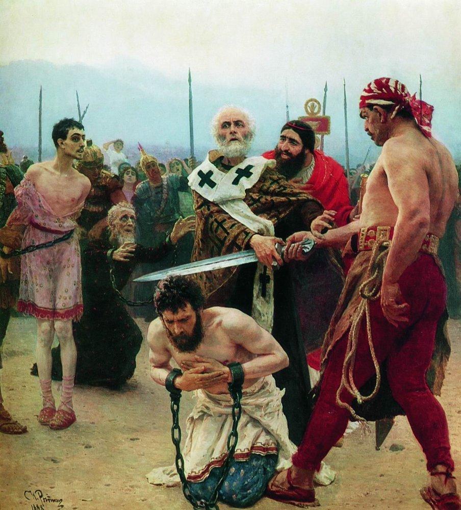 St. Nicholas Saves Three Innocents from Death, 1888