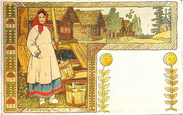 At the well, 1901 - Ivan Bilibin