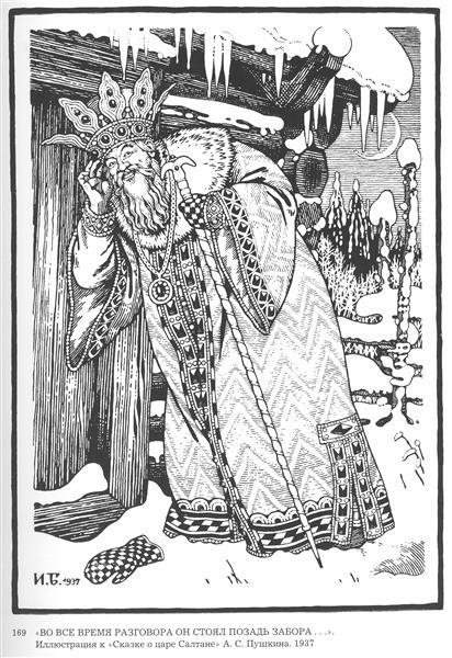 Illustration for Alexander Pushkin's 'Fairytale of the Tsar Saltan', 1937 - Ivan Bilibin