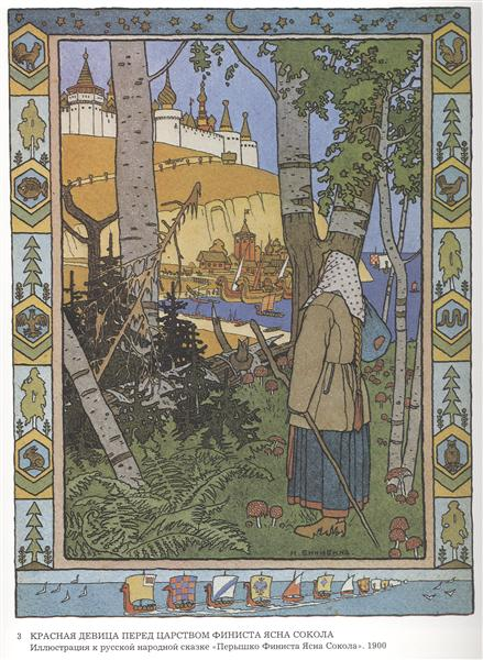 "Illustration for the Russian Fairy Story ""Feather Of Finist Falcon"", 1900 - Ivan Bilibin"