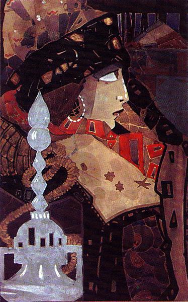 Ahinora, 1922 - Иван Милев