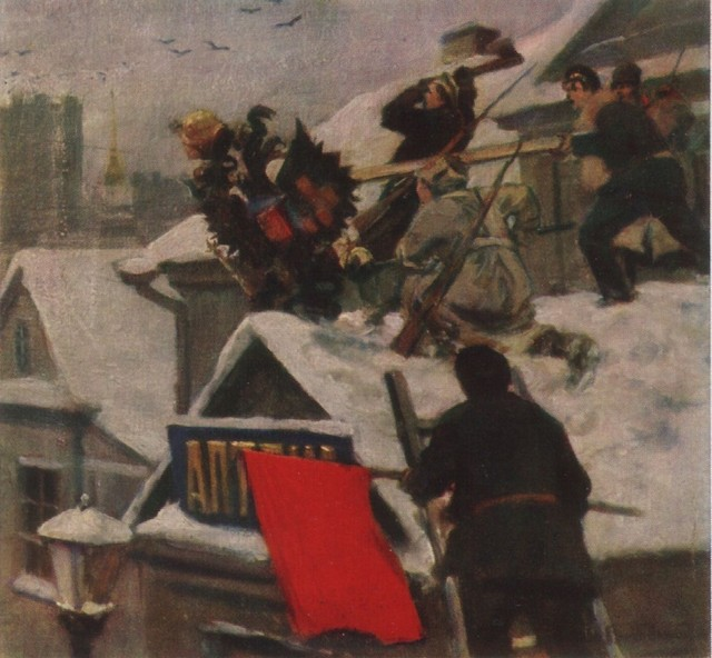 Removal of the royal coats of arms (An eagle Down!), 1917 - Ivan Vladimirov
