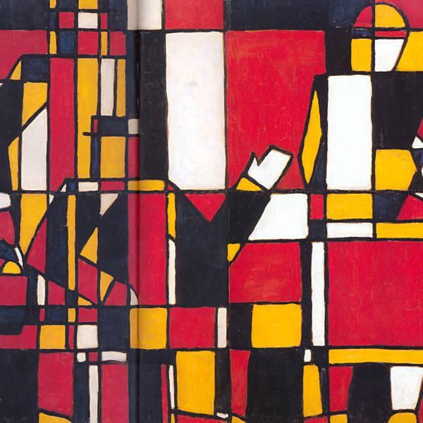 Figuras a Cinco Colores, 1946 - Хоакін Торрес Гарсія