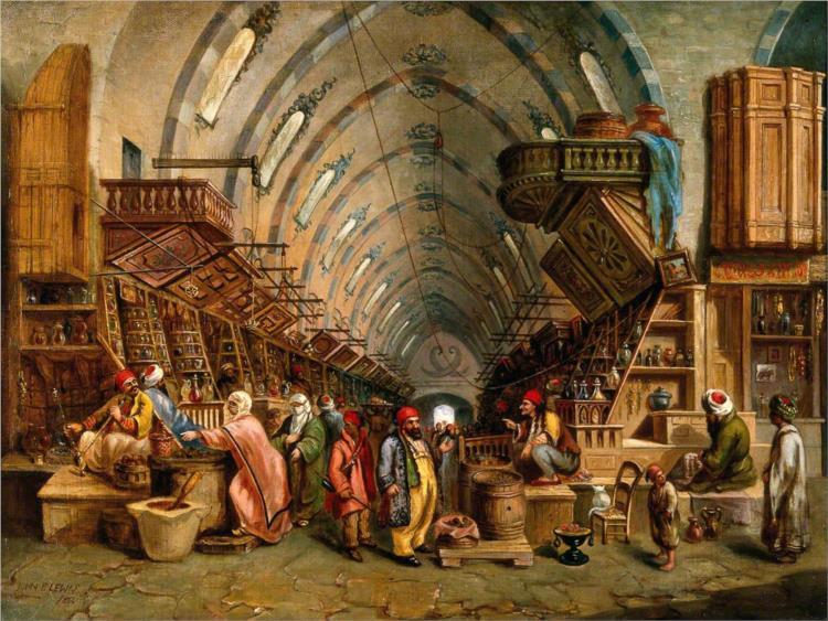 A Bazaar - John Varley II