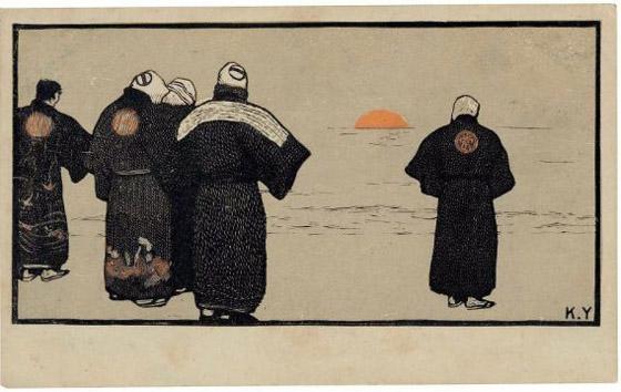 Fishermen - Kanae Yamamoto