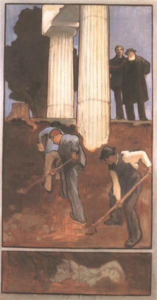 Archaeology, 1896 - Карой Ференці
