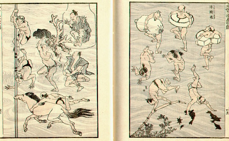 Images of Bathers (Bathing People) - Katsushika Hokusai