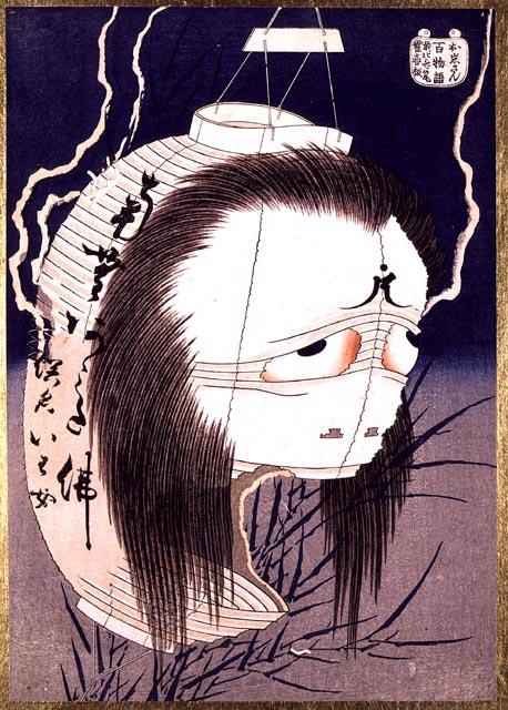 Japanese Ghost - Katsushika Hokusai - WikiArt.org ...