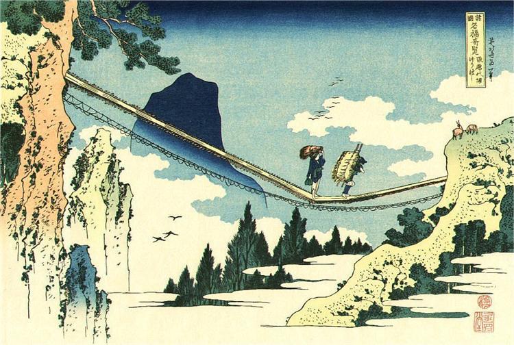 Minister Toru - Katsushika Hokusai