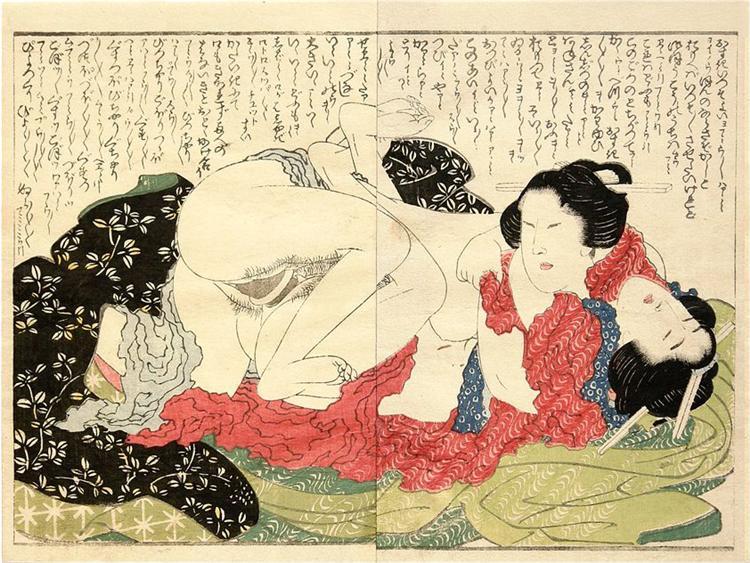 Two women having sex with one of them wearing a harikata (artificial phallus) - Katsushika Hokusai