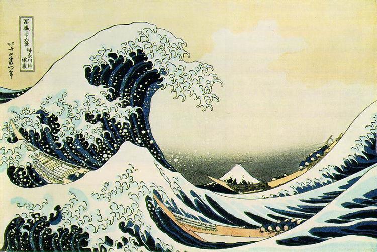 The Great Wave off Kanagawa, 1831 - Katsushika Hokusai