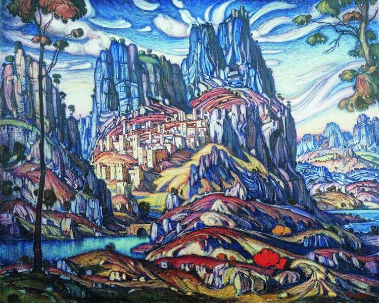 Гора Св. Георгия, 1911 - Константин Богаевский