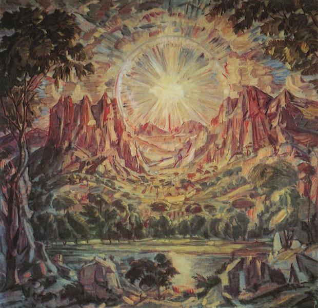 Горный пейзаж, c.1942 - Константин Богаевский