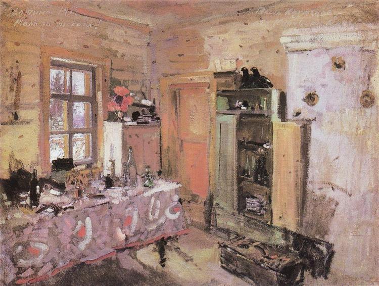 Interior, 1913 - Konstantin Korovin