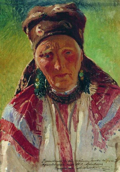 Head of the Old Woman, c.1890 - Konstantin Makovsky