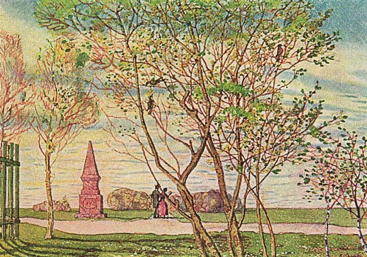 Spring, 1905 - Konstantin Somov