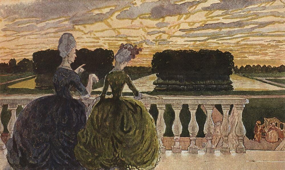 Two ladies on the terrace 1896 konstantin somov for The terraces 2