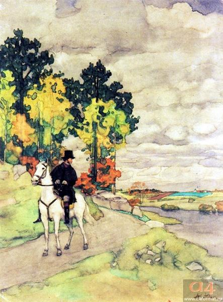 Pushkin on horseback, 1949 - Konstantin Yuon
