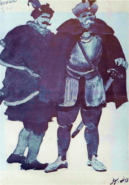 "Sketch for Glinka's opera ""Ivan Susanin"". Warriors, 1944 - Konstantin Yuon"