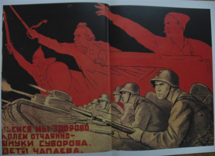 Splendidly and desperately do we fight — the issue of Suvorov and Chapayev do it all right!, 1941 - Kukryniksy