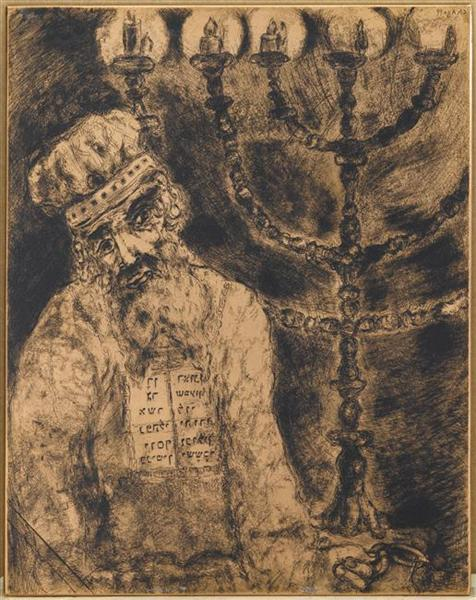 Aaron in front of the golden candlestick with seven branches, executed as prescribed by Lord, c.1956 - Marc Chagall
