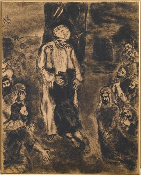 Having become the favorite the Pharaoh, Joseph gets his brothers come to Egypt requests food supplies for their country suffered from famine. He makes himself known to them and pardon them (Genesis XLV, 1-8), c.1956 - Marc Chagall