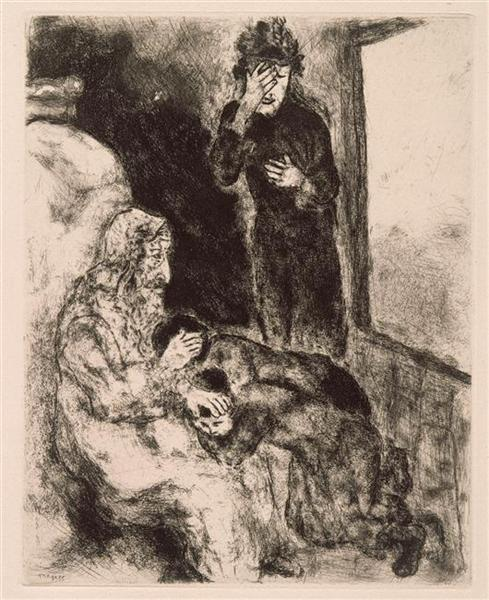 Jacob blessed two sons of Joseph. Despite Joseph, he raises his right hand on the head of the younger, Ephraim, to whom he predicted a more glorious posterity than his older brother Manasseh (Genesis, xlviii, 14-21), c.1956 - Marc Chagall