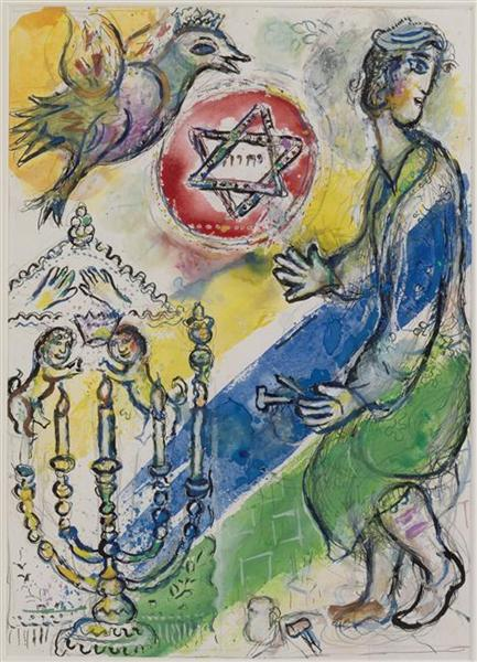 The mission of Bezaleel, 1966 - Marc Chagall