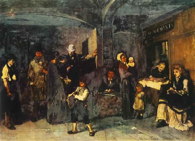 Pawn Office, 1874 - Mihaly Munkacsy