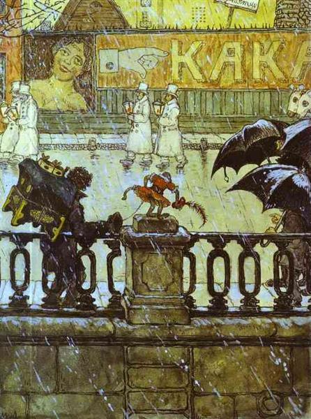City Types (City Grimaces), 1908 - Mstislav Dobuzhinsky