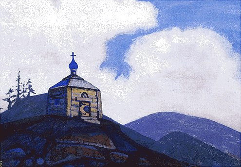Chapel of St. Sergius at the crossroads, 1931 - Nicholas Roerich