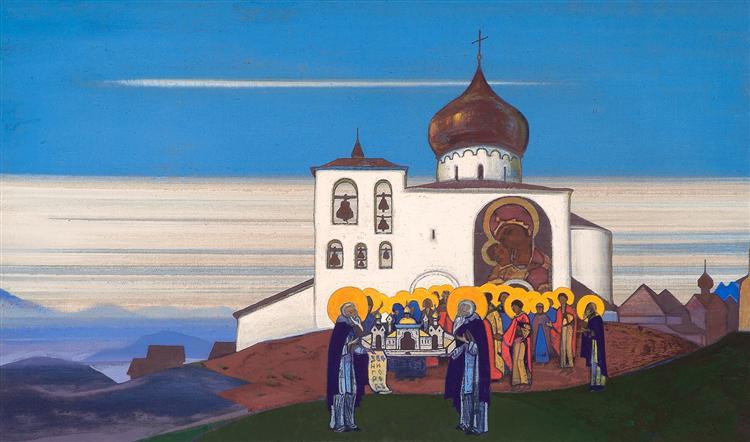 Zvenigorod, 1933 - Nicholas Roerich