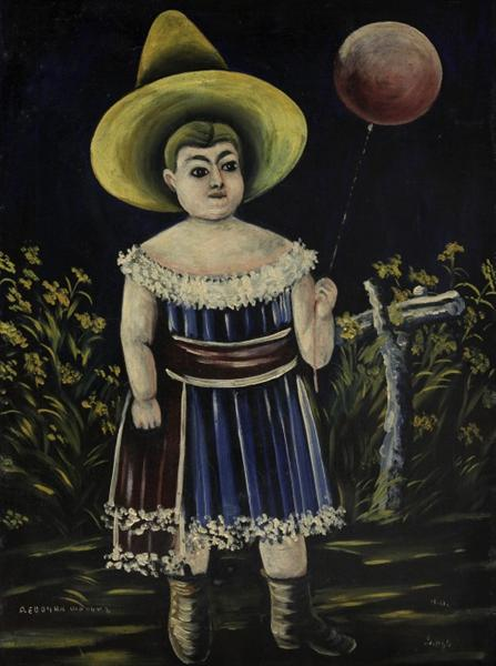 Girl with ball - Niko Pirosmani