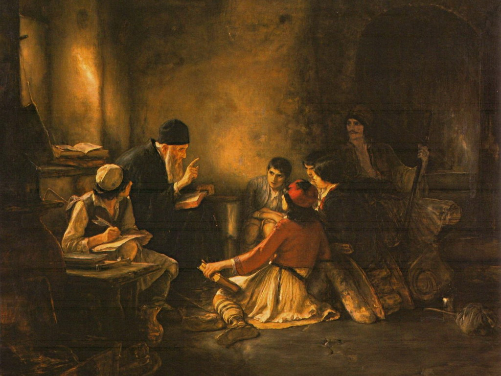 The Secret School by Nikolaos Gyzis, 1886