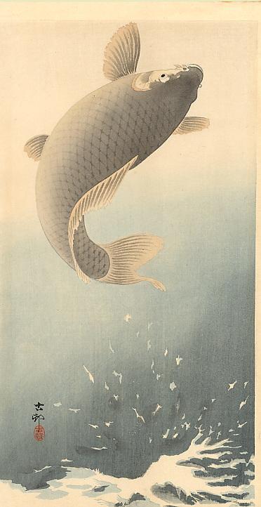 Leaping carp ohara koson for Koi fish for sale nj
