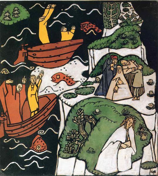 Illustration for 'Die Traumenden Knaben', 1908 - Oskar Kokoschka