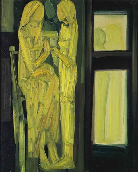 Intérieur, 1972 - Paul Guiragossian