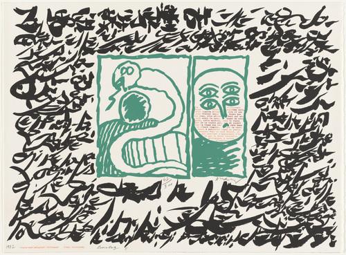Linolog II, 1972 - Pierre Alechinsky