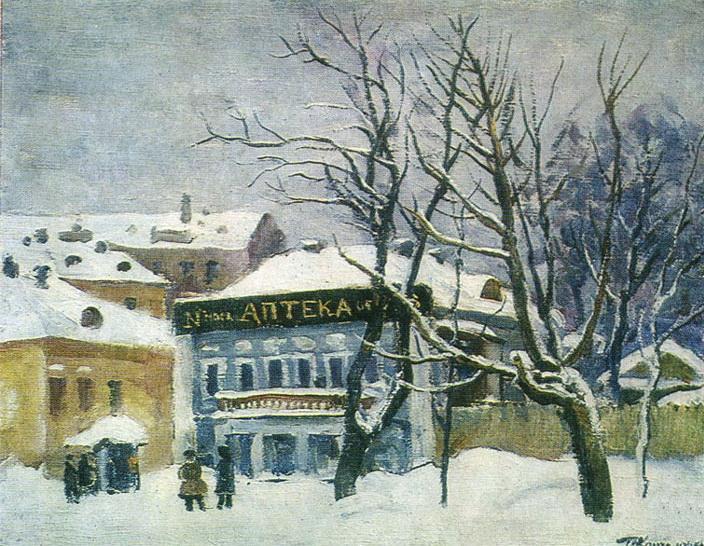 Moscow. Pharmacy in Sadovaya., 1931 - Pyotr Konchalovsky