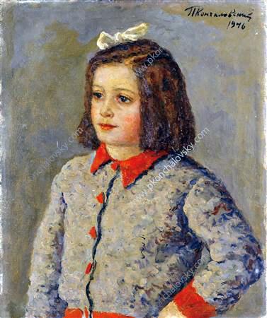 Konchalovsky