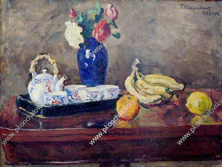 Still Life. Bananas., 1942