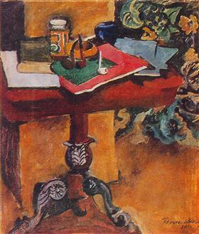 Still Life. Table, books, and the pipes. - Pyotr Konchalovsky