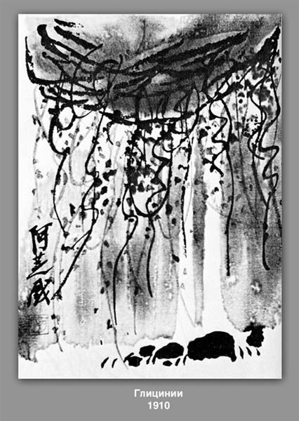 Wisteria, 1910 - Qi Baishi