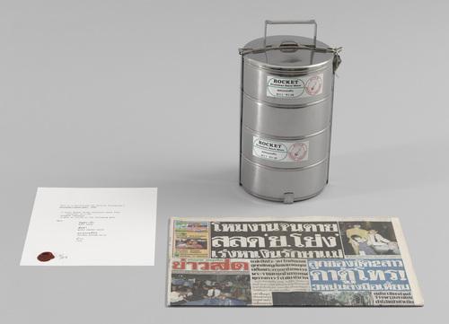 Untitled (Lunch Box) - Rirkrit Tiravanija