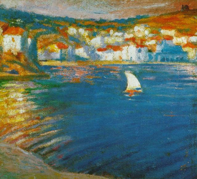 Landscape Near Cadaques, 1920 - 1921 - Salvador Dali